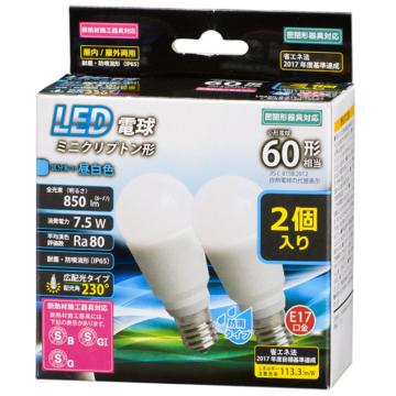 LED電球 ミニクリプトン形 E17 60形相当 昼白色 防雨 2個入 [品番]06-1892