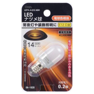 LEDナツメ球 常夜灯 E12 電球色 [品番]06-1928