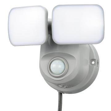 LEDセンサーライト 人感・明暗 コンセント式 2灯 [品番]07-8068