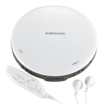 AudioComm ポータブルCDプレーヤー ホワイト [品番]07-8966