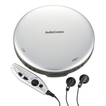 AudioComm ポータブルCDプレーヤー シルバー [品番]07-8967