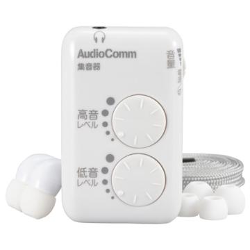 AudioComm 集音器 [品番]03-2764
