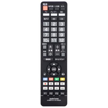 AudioComm AV学習リモコン [品番]03-2790