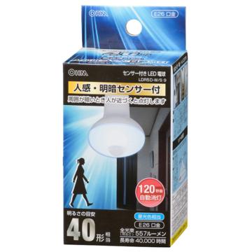 LED電球 レフランプ形 E26 40形相当 人感明暗センサー付 昼光色 [品番]06-0788