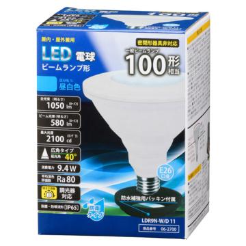 LED電球 ビームランプ形 E26 100形相当 防雨タイプ 昼白色 [品番]06-2700