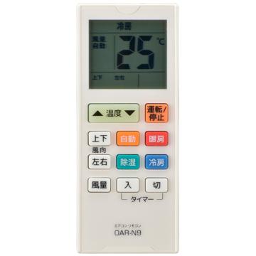 エアコン用リモコン [品番]08-0200