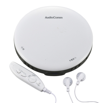 AudioComm ポータブルCDプレーヤー ホワイト [品番]08-1133