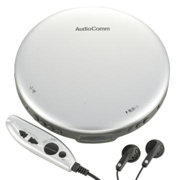 AudioComm ポータブルCDプレーヤー シルバー [品番]08-1134