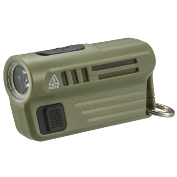 LEDキーライト USB充電式 [品番]08-0300