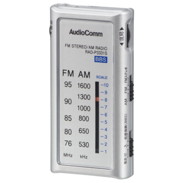 AudioComm ライターサイズラジオ イヤホン専用 シルバー [品番]03-0958