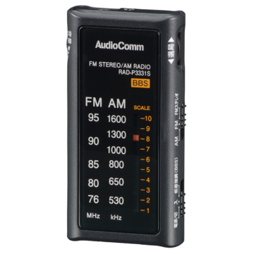 AudioComm ライターサイズラジオ イヤホン専用 ブラック [品番]03-0959