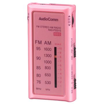 AudioComm ライターサイズラジオ イヤホン専用 ピンク [品番]03-0960