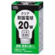 耐震電球 E26 20W クリア [品番]06-0580