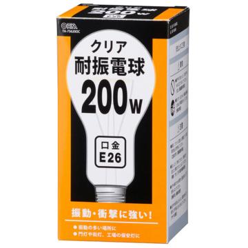 耐震電球 E26 200W クリア [品番]06-0585
