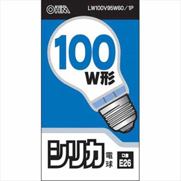 白熱電球 E26 100W形 シリカ [品番]06-1757