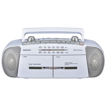 AudioComm ダブルラジオカセットレコーダー [品番]07-8388