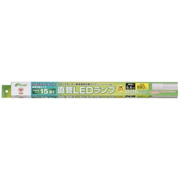 直管LEDランプ 15形相当 G13 昼白色 グロースタータ器具専用 [品番]06-0913
