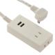USBポート付安全タップ 2個口 2.5m 白 [品番]00-4397