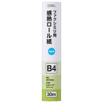 感熱ロール紙 ファクシミリ用 B4 芯内径0.5インチ 30m [品番]01-0731
