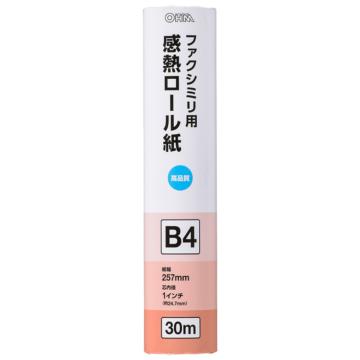 感熱ロール紙 ファクシミリ用 B4 芯内径1インチ 30m [品番]01-0733