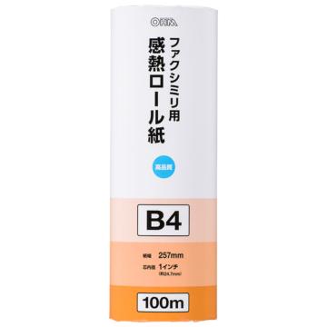 感熱ロール紙 ファクシミリ用 B4 芯内径1インチ 100m [品番]01-0734