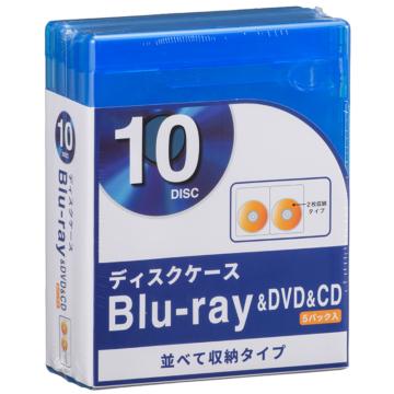 ディスクケース 10DISC [品番]01-0969