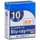 ブルーレイ/DVD/CDディスクケース 2枚収納×5パック [品番]01-0969