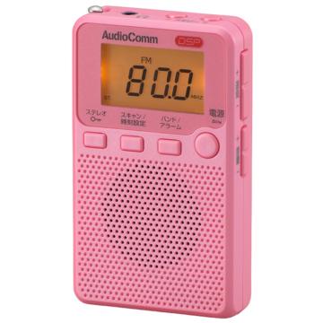 DSP FMステレオAMポケットラジオ ピンク [品番]03-0954