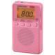 AudioComm DSP FMステレオAMポケットラジオ ピンク [品番]03-0954