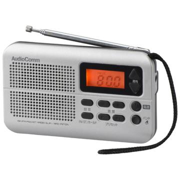AudioComm AM/FMポケットラジオ スリム [品番]03-5629