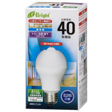 LED電球 E26 40形相当 人感明暗センサー付 昼光色 [品番]06-3592