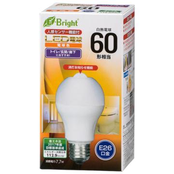 LED電球 E26 60形相当 人感センサー付 電球色 [品番]06-3593