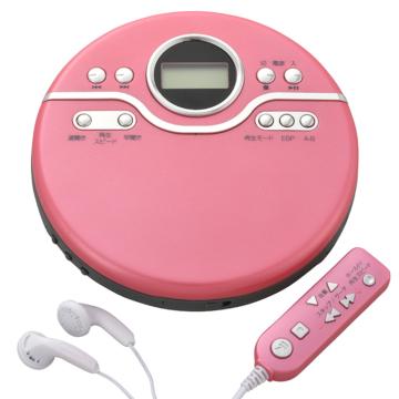 AudioComm ポータブルCDプレーヤー ピンク [品番]07-8176