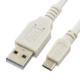 USBケーブル TypeA/microB 2m ホワイト [品番]01-3765