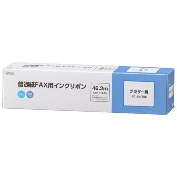 普通紙FAXインクリボン S-B2タイプ 1本入 46.2m [品番]01-3854