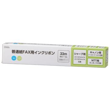 普通紙FAXインクリボン S-SHCタイプ 1本入 33m [品番]01-3858