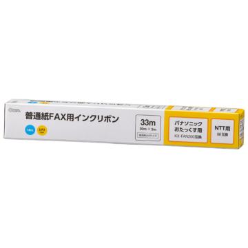 普通紙FAXインクリボン S-P3タイプ 1本入 33m [品番]01-3864
