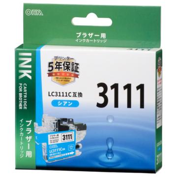 ブラザー互換 LC3111 染料シアン [品番]01-4326