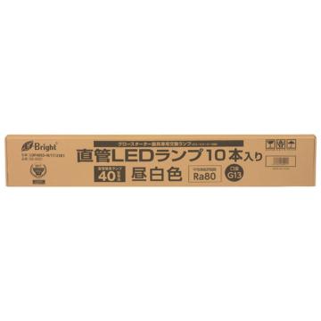直管LEDランプ 40形相当 G13 昼白色 グロースタータ器具専用 片側給電仕様 10本入[品番]06-0921