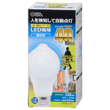 LED電球 E26 40形相当 人感明暗センサー付 昼白色 [品番]06-3546