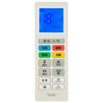 エアコン用リモコン [品番]03-2350