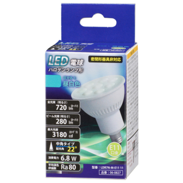 LED電球 ハロゲンランプ形 E11 6.8W 中角タイプ 昼白色 [品番]06-0827