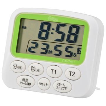 時計付きデュアルタイマー [品番]07-8038