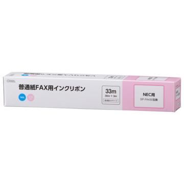 普通紙FAXインクリボン C-Nタイプ 1本入 33m [品番]01-3855