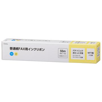 普通紙FAXインクリボン S-Pタイプ 1本入 55m [品番]01-3862