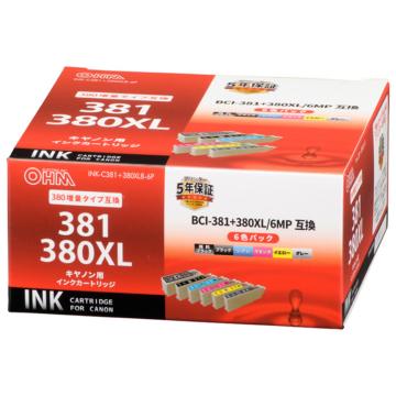 キヤノン互換 BCI-381+380XL/6MP 6色パック [品番]01-4345