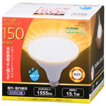 LED電球 ビームランプ形 E26 150形相当 防雨タイプ 電球色 [品番]06-3417