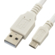USBケーブル TypeA/microB 1.5m ホワイト [品番]01-3763