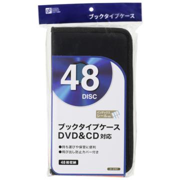 DVD/CDケース 48枚収納 ブックタイプ ブラック [品番]01-3787