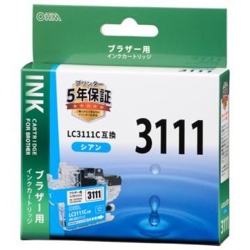 ブラザー互換 LC3111 染料シアン [品番]01-3872